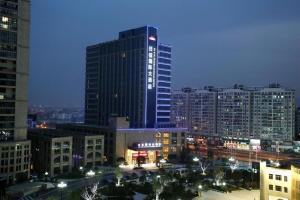 obrázek - New Century Hotel Yiwu