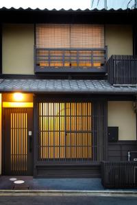 obrázek - Machiya Momiji