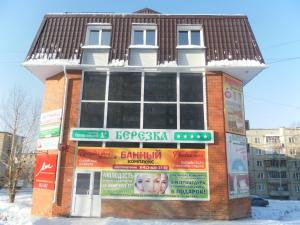 Hotel Berezka - Urzhumka