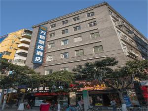 Fulixing Hotel, Hotel  Canton - big - 1