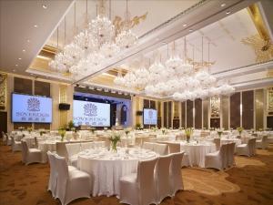 Sovereign Hotel Zhanjiang, Resort  Zhanjiang - big - 23