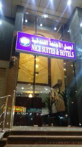 Nice Suites & Hotels - Makkah