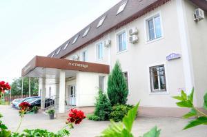 Intermashotel - Bebelevo