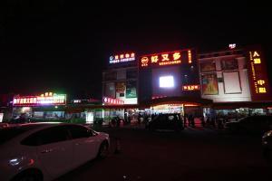 obrázek - Huigang Holiday Apartment