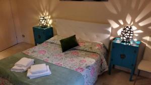 Gira Guest House - AbcAlberghi.com