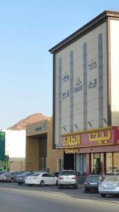 Ostelli e Alberghi - Fakhamet Al Taif Hotel Apartments