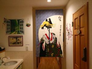 Hostel Fujisan YOU, Hostels  Fujiyoshida - big - 36