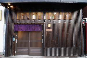 Asakusa Shinobi House