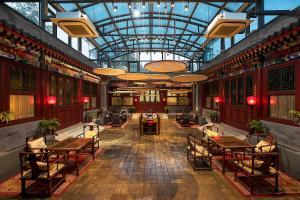 Beijing Shichahai Sandlwood Boutique Courtyard