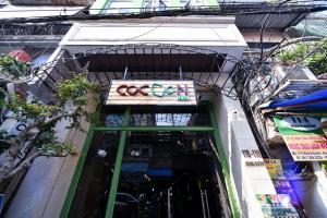 Cocoon Inn