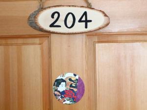 Hostel Fujisan YOU, Hostels  Fujiyoshida - big - 83