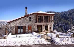 Hostels e Albergues - Kali Thea Guesthouse