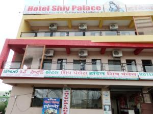 Auberges de jeunesse - Hotel Shiv Palace
