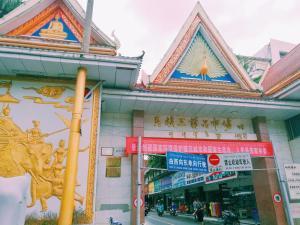 Auberges de jeunesse - Auberge Xishuangbanna TUQU