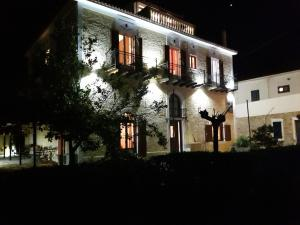 Hostels e Albergues - Pension Hirolakas