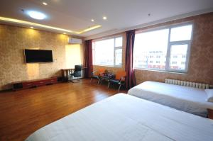 Richmond Hotel, Hotely  Čchin-chuang-tao - big - 17