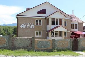 Argut Hotel - Kuragan