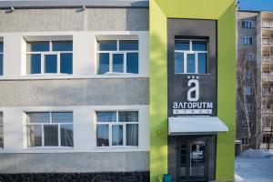 Algoritm Hotel - Melioratorov