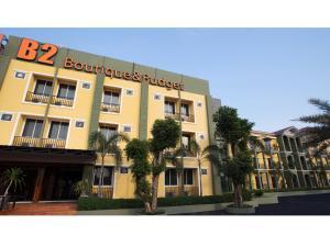 B2 Buriram Boutique and Budget Hotel - Ban Khok Wat