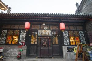 Pingyao Jintaisheng Hotel, Penzióny  Pingyao - big - 50