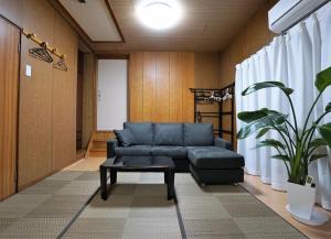 Villa Kyoto Saiin, Penziony  Kjóto - big - 9