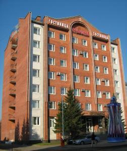 Hotel Oktyabrskaya - Timiryazevskiy