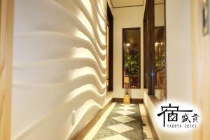 SEIKI & BEGIN, Holiday homes  Kyoto - big - 27