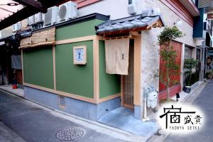 SEIKI & BEGIN, Holiday homes  Kyoto - big - 30