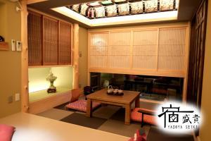 SEIKI & BEGIN, Holiday homes  Kyoto - big - 23