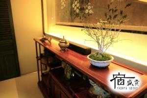 SEIKI & BEGIN, Holiday homes  Kyoto - big - 24
