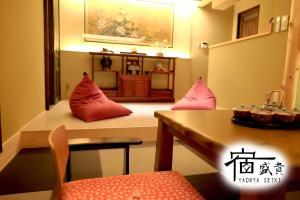 SEIKI & BEGIN, Holiday homes  Kyoto - big - 25