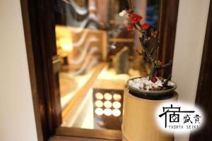 SEIKI & BEGIN, Holiday homes  Kyoto - big - 26