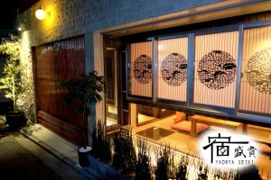 SEIKI & BEGIN, Holiday homes  Kyoto - big - 38