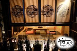 SEIKI & BEGIN, Holiday homes  Kyoto - big - 40