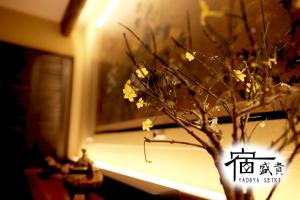 SEIKI & BEGIN, Holiday homes  Kyoto - big - 21
