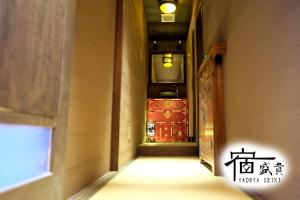 SEIKI & BEGIN, Holiday homes  Kyoto - big - 35