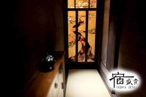 SEIKI & BEGIN, Holiday homes  Kyoto - big - 53