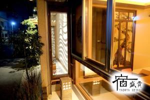 SEIKI & BEGIN, Holiday homes  Kyoto - big - 36