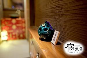 SEIKI & BEGIN, Holiday homes  Kyoto - big - 49