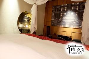 SEIKI & BEGIN, Holiday homes  Kyoto - big - 34