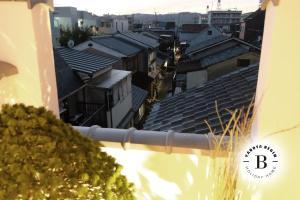 SEIKI & BEGIN, Holiday homes  Kyoto - big - 13