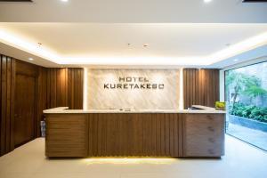 Hotel Kuretakeso Tho Nhuom 84, Hotely  Hanoj - big - 118