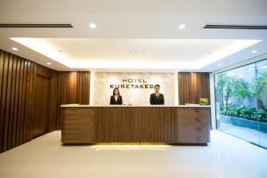 Hotel Kuretakeso Tho Nhuom 84, Hotely  Hanoj - big - 134