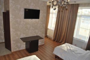 Murmansk Discovery - Hotel Severomorsk, Hotel  Severomorsk - big - 47