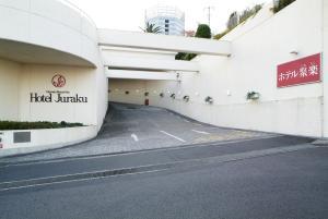 Ito Hotel Juraku, Hotel  Ito - big - 72