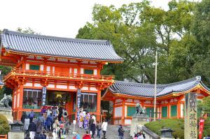 Holzbau Higashiyama, Vendégházak  Kiotó - big - 14