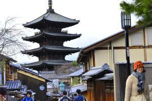Holzbau Higashiyama, Vendégházak  Kiotó - big - 11