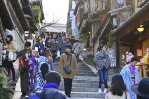 Holzbau Higashiyama, Vendégházak  Kiotó - big - 10