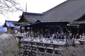 Holzbau Higashiyama, Vendégházak  Kiotó - big - 20