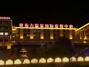 obrázek - Yabuli Hot Spring Resorts